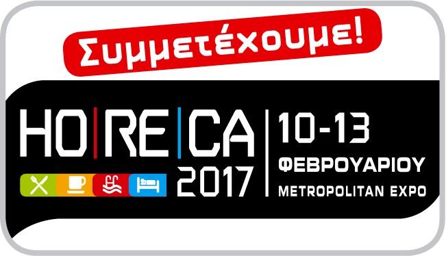 horeca-2017